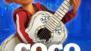 Coco (PG)
