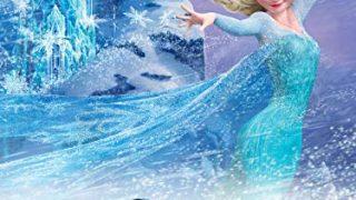 Frozen (PG)